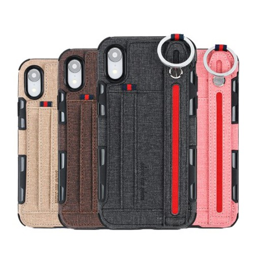 iPhone XR Deksel Ultimate Case